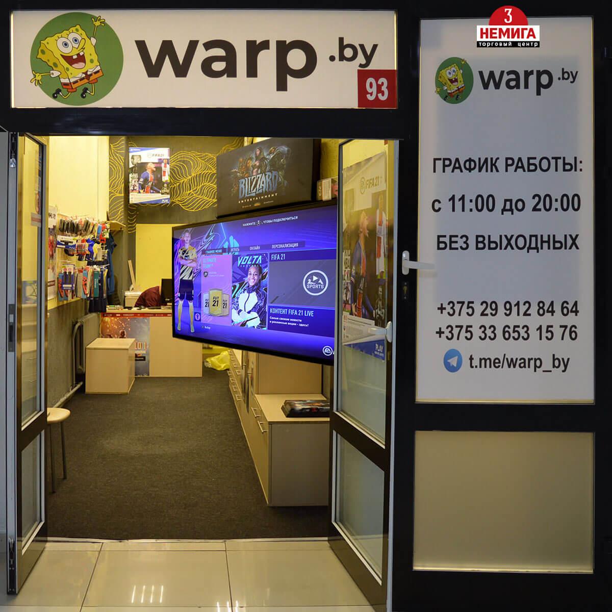 магазин игровых приставок и игр  «WARP» на новом месте в Торговом Центре «Немига 3»