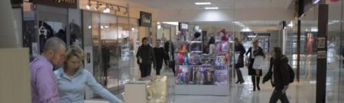 Аренда магазинов в торговом центре на 3 этаже